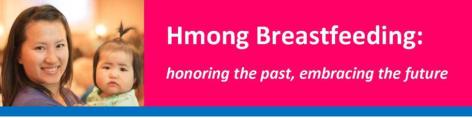 Hmong Breatfeeding banner